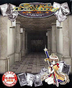Card of Destiny alternative 限定版(CD-ROM)