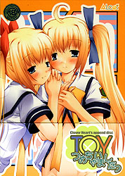 Clover Heart's append disc TOYつめちゃいましたっ(DVD-ROM)