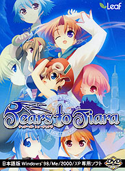 Tears to Tiara 通常版〜ティアーズ・トゥ・ティアラ〜(DVD-ROM)