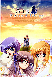 AIR〜Standard Edition〜(DVD-ROM)