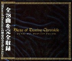 Blaze of Destiny Chronicle