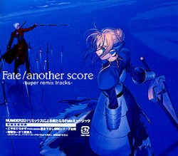 Fate/another score-super remix tracks-