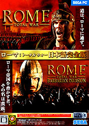 Rome Total War ���S�� ���S��{���(DVD-ROM)