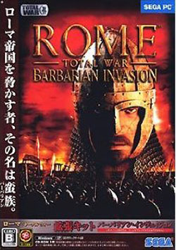 Rome Total War Barbarian Invasion(DVD-ROM)