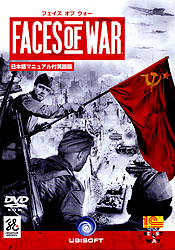 Faces of War(E)日マ付(DVD-ROM)