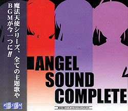 ANGEL SOUND COMPLETE