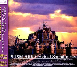 プリズム・アーク Original Soundtracks