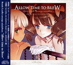 �����h�E���[�t���b�g �C���[�W�~�j�A���o���hAllow time to Brew�h