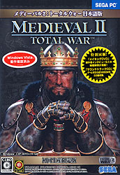 MEDIEVAL II TOTAL WAR ��{��� ���񐶎Y�����