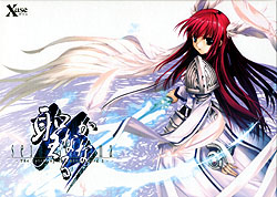 ���Ȃ邩�� SPECIAL PACKAGE�|The Spirit of Eternity Sword 2�|�iDVD-ROM�j