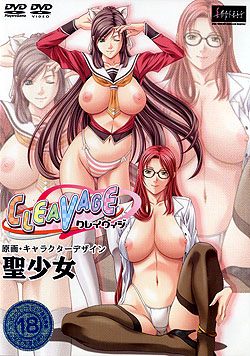 CLEAVAGE(クレイヴィジ) DVDPG