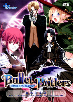 Bullet Butlers �������ŁiDVD-ROM�j