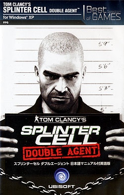 Tom Clancys Splinter Cell Double Agent 日本語マニュアル付(DVD-ROM)