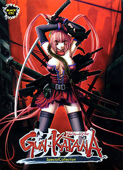GUN-KATANA(銃刀) SPECIAL COLLECTION −Non Human Killer−(DVD-ROM)