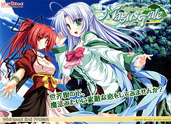 Magus Tale 〜世界樹と恋する魔法使い〜(DVD-ROM)