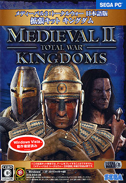MEDIEVAL II TOTAL WAR 拡張キット キングダム(DVD-ROM)