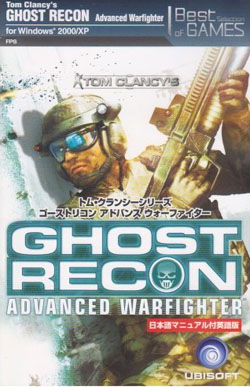 Ghost Recon Advanced Warfighter(E)日マ付 Best Selection of Games(DVD-ROM)
