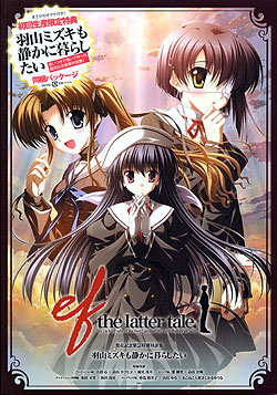 ef−the latter tale.(DVD-ROM)