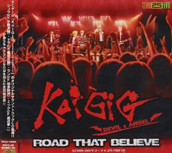 KoiGIG Original Sound Tracks ROAD THAT BELIEVE