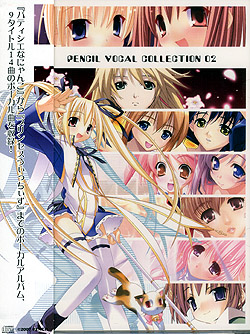 PENCIL VOCAL COLLECTION 02