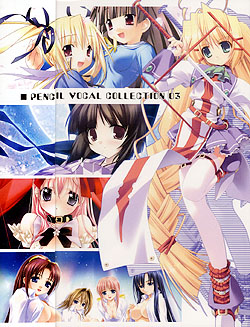 PENCIL VOCAL COLLECTION 03