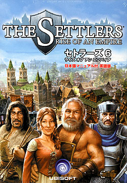 The Settlers 6 Rise of an Empire(E)日マ付(DVD-ROM)