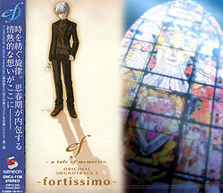 ef−a tale of memories. 2 ORIGINAL SOUNDTRACK 2 〜fortissimo〜