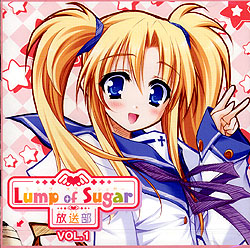 ラジオCD「Lump of Sugar 放送部vol.1」