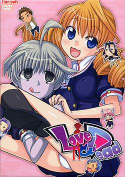 LOVE&DEAD(DVD-ROM)