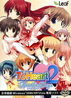 To Heart 2 Another Days �ʏ�ŁiDVD-ROM�j