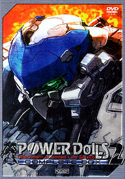 POWER DoLLS2 Complete BOX(DVD-ROM)