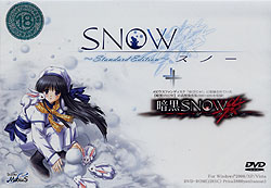 SNOW〜Standard Edition〜(DVD-ROM)