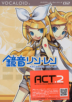 VOCALOID2 鏡音リン・レン act2(DVD-ROM)