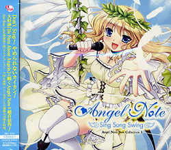Sing Song Swing/Angel Note Best Collection Volume 5