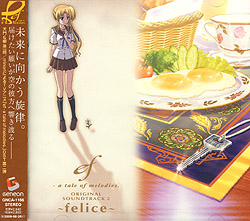 ef−a tale of melodies. 2 ORIGINAL SOUNDTRACK 2 〜felice〜