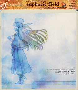 ef−a tale of memories.OPENING THEME euphoric field feat. ELISA
