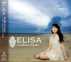 ef−a tale of melodies. OPENEING THEME「ebullient future」/ELISA