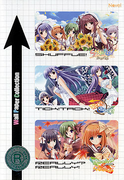 SHUFFLE! Tick!Tack! Really?Really! WallPaperCollection(DVD-ROM)