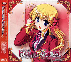 FORTUNE ARTERIAL〜t.t.s #1〜