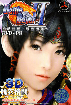 Battle Raper2 �`THE GAME�` DVDPG