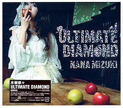 �uULTIMATE DIAMOND�v/�����ށX�y�������Ձz