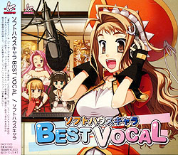 �\�t�g�n�E�X�L���� BEST VOCAL