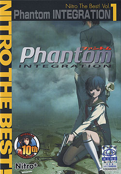 Phantom INTEGRATION Nitro The Best!Vol.1