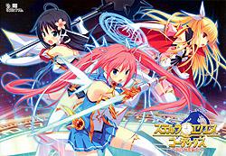 「ステルラエクエス コーデックス 通常版 〜黄昏の姫騎士〜」