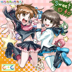 【Sweet日和】 PS2ソフト『NUGA-CEL-Nurture Garment Celebration-』主題歌/Cheerful+Colorful