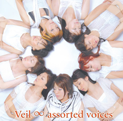 Veil �� assorted voices