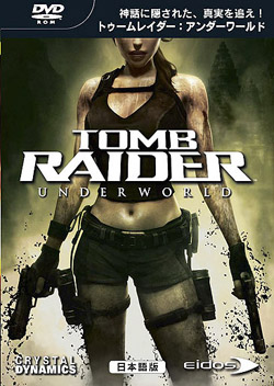 TOMB RAIDER�i�g�D�[�� ���C�_�[�j�@UNDER WORLD ��{���