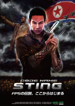CODE NAME STING Prologue1 スタートパッケージ(DVD-ROM)