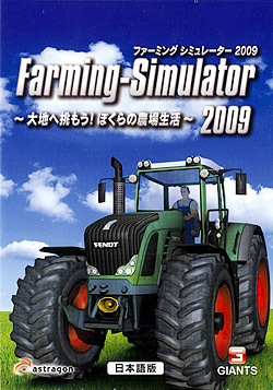 Farming�|Simulator 2009 �`��n�֒������I�ڂ���̔_�ꐶ���`