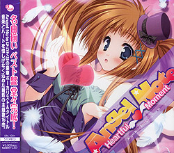Heartful Moment/Angel Note Angel Note Best CollectionVI